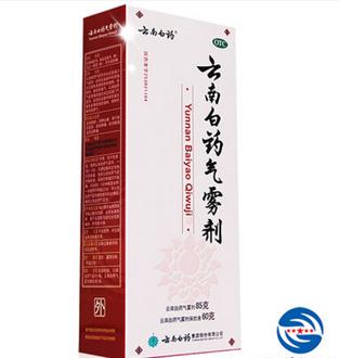 云南白药气雾剂喷雾剂85g+60g消肿化淤跌打扭伤止痛风湿痛消炎药
